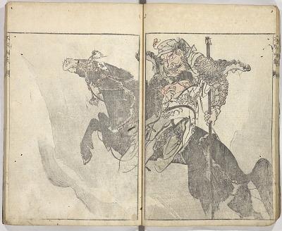 Fukei gasō