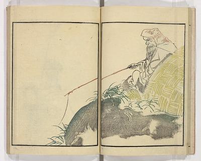 Gesshō soga