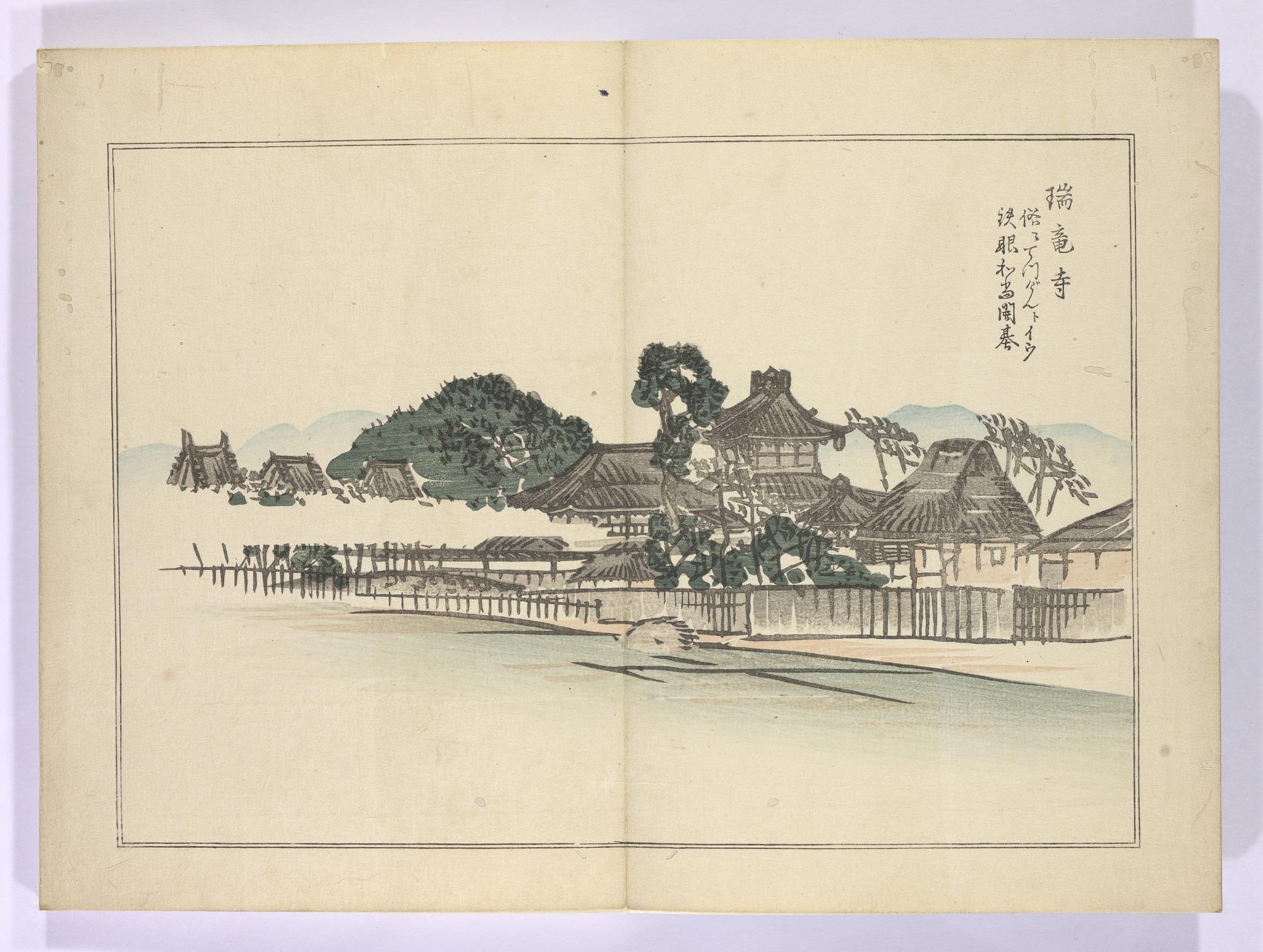 Kashin shōchi shō shohen