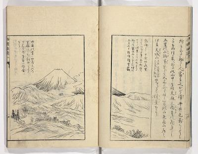 Saiyū ryodan