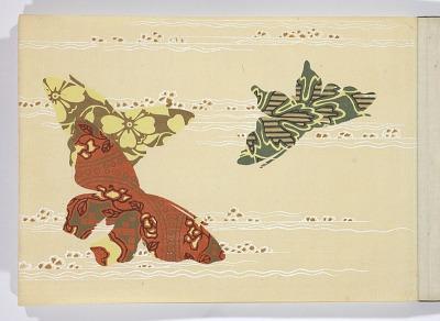 Kodai moyō chōchō