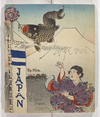 The Childrens Japan