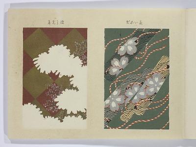 Date moyō hanazukushi