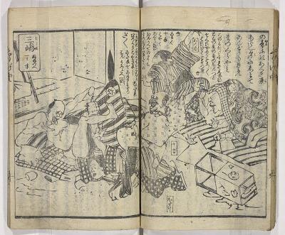 Tōkaidō hizakurige shohen