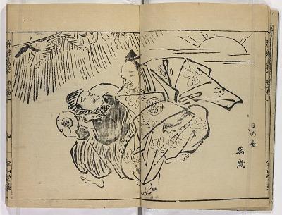 Gunchō gaei
