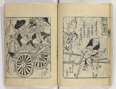 Tobae fudebyōshi