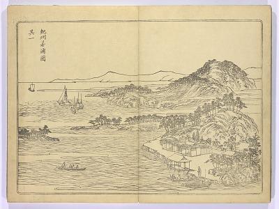 Nihon sankai meishō gafu