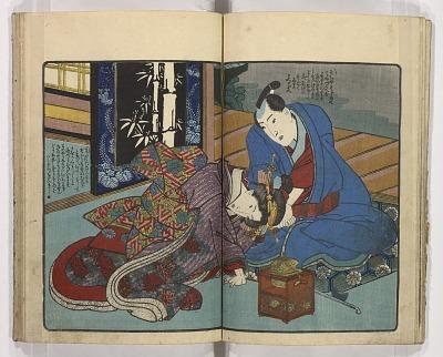 Shunjō yubi ningyō