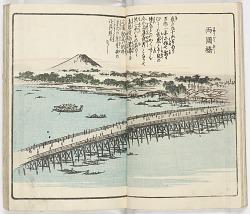 Ehon Edo miyage