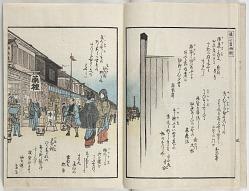 Edo hanabi senryō