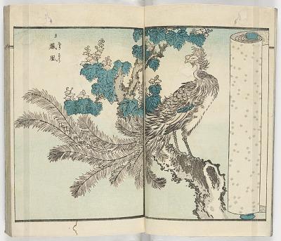 Yanagawa gafu kachō no bu