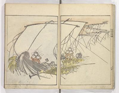Koshū gafu