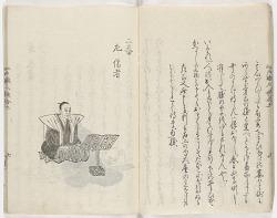 Edo shokunin uta-awase