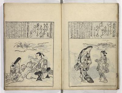 Sugatae hyakunin isshu