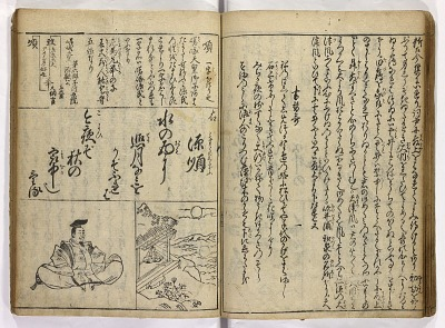 Sanjūrokkasen gashō