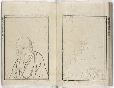 Shōzō