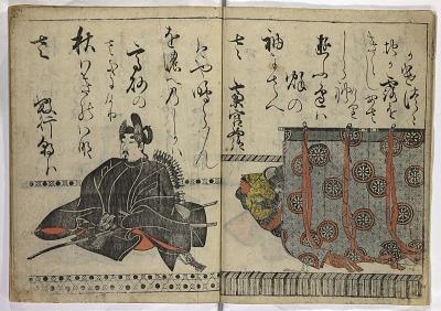 Kōetsu Sanjūrokkasen