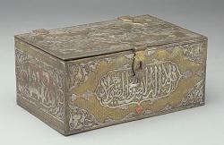 Rectangular casket with lid; Islamic