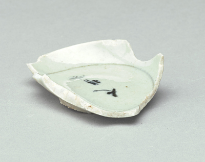 Small dish, base (warped), fragment