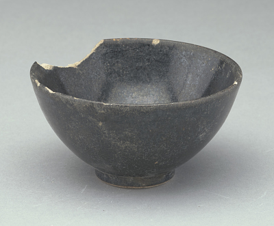 Bowl with portion of rim missing, deep conical shape