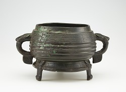 Ritual vessel (guei)