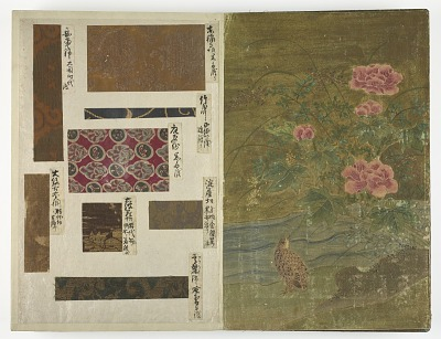 Accordion album with 394 15th-19th century textile fragments