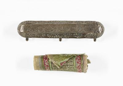 Talismanic case with prayer scroll