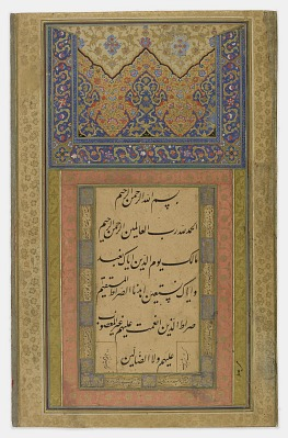 Page of calligraphy
