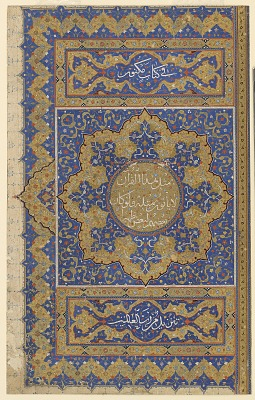 Folio from a Qur'an, recto: left-hand half of a double-page, sura 17:88; verso: blank