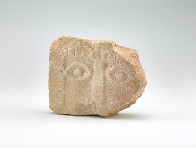 Face stela, fragment