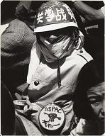 1969, Kanda-Ochanomizu, Tokyo
