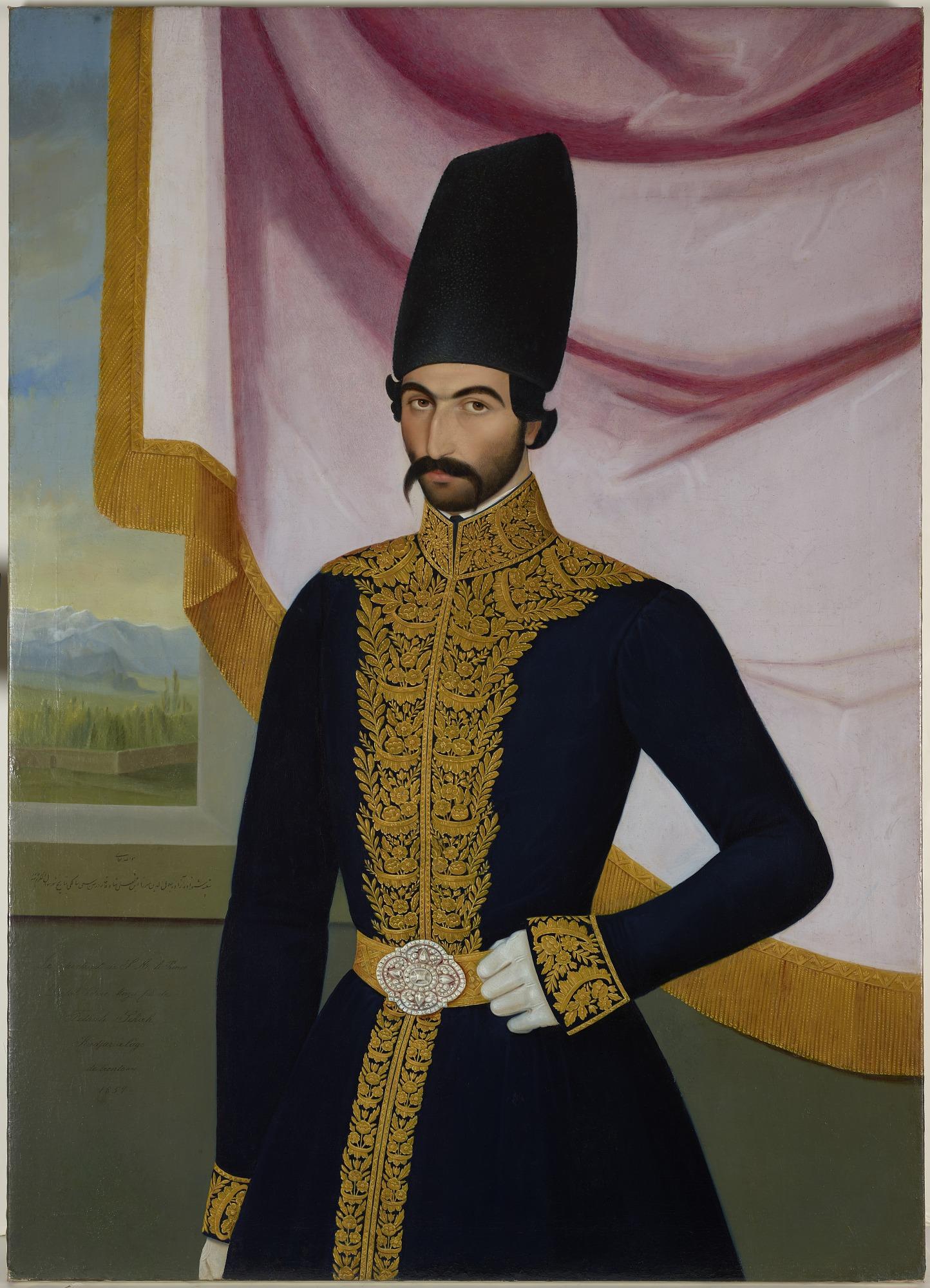 Portrait of Jalal al-Din Mirza