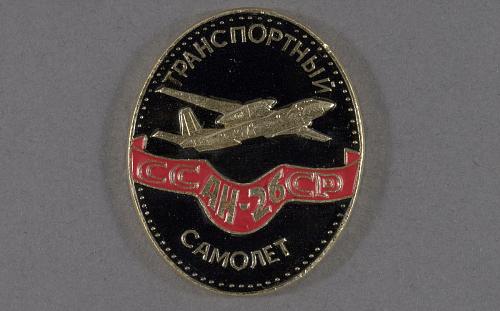Pin (Znachok), Antonov AN-26