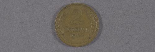 "Coin, Soviet Union, 2 Kopecks, Lockheed Sirius ""Tingmissartoq"", Lindbergh"
