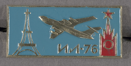 Pin (Znachok), Ilyushin Il-76