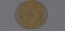 "Coin, Republic of China, 10 Cash, Lockheed Sirius ""Tingmissartoq"", Lindbergh"