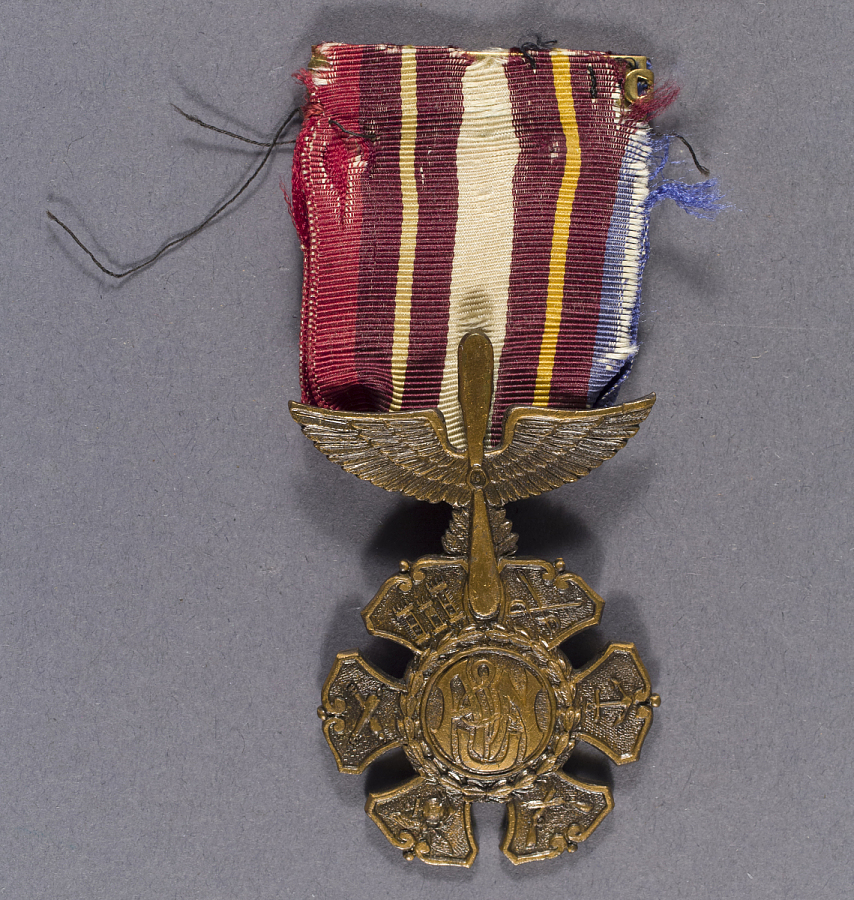 Medal, Army and Navy Union Medal