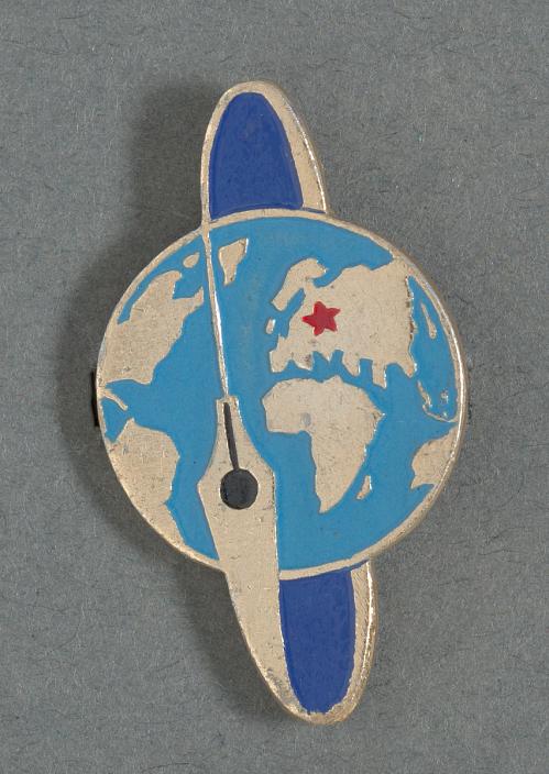 Sputnik Pin, Russian