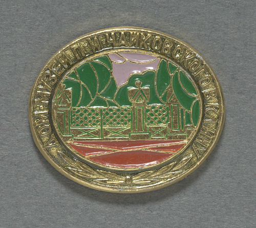 Chaikovsky House Museum Pin, Russian