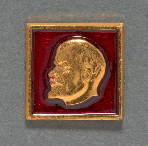 Lenin Pin, Russian