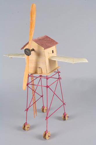 Aerial Windmill