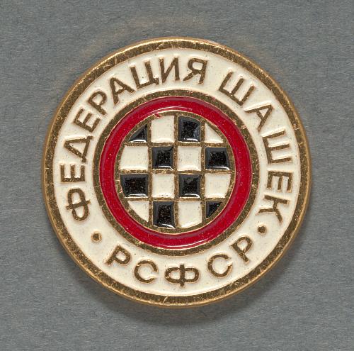 Checkers Pin, Russian