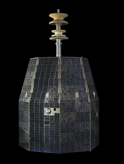 Communications Satellite, Relay 1