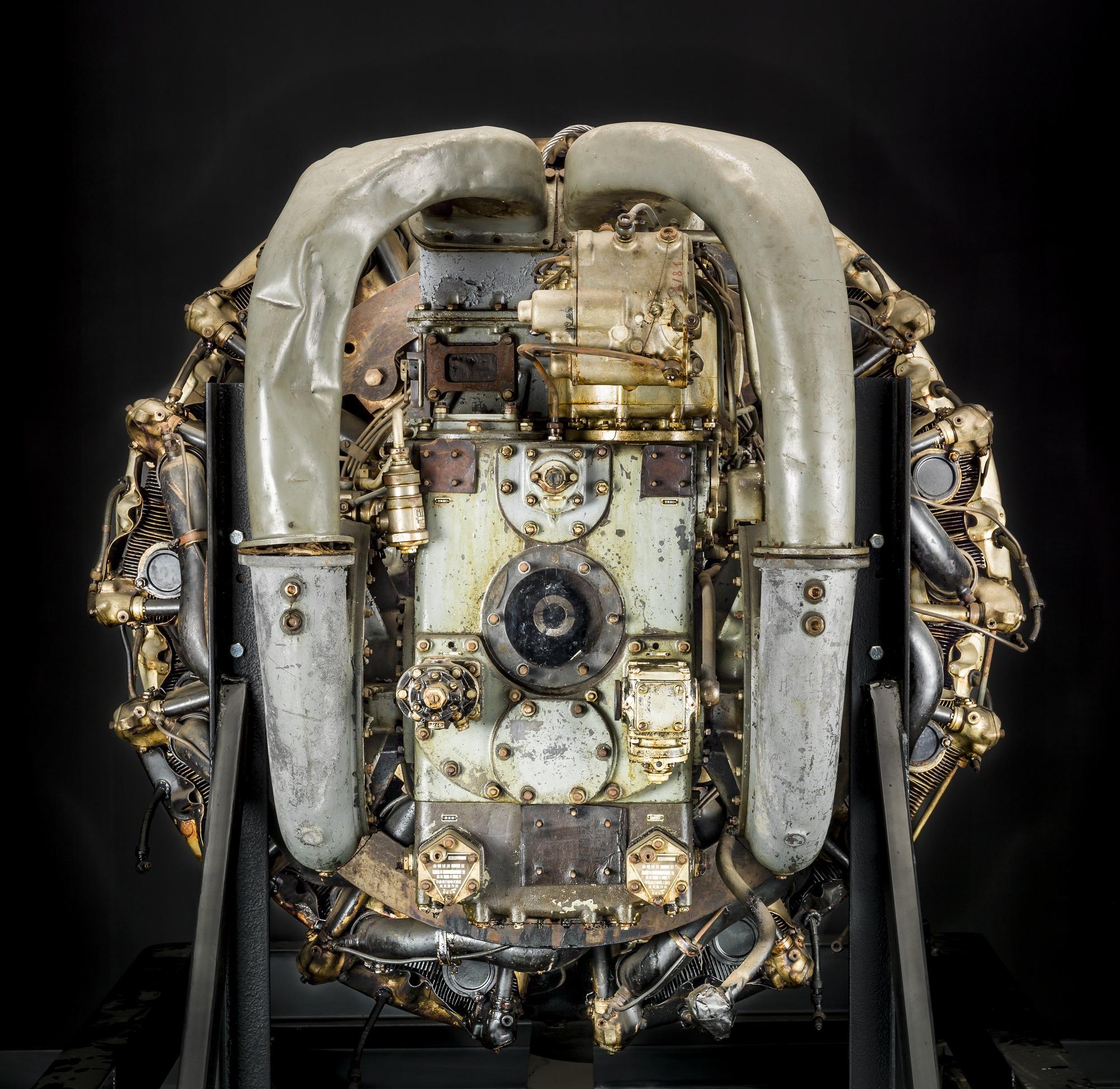 Mitsubishi Ha 42 Model 41 Ru (Ha 214 Ru), Radial 18 Engine
