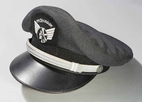 Cap, First Officer, Mohawk Airlines