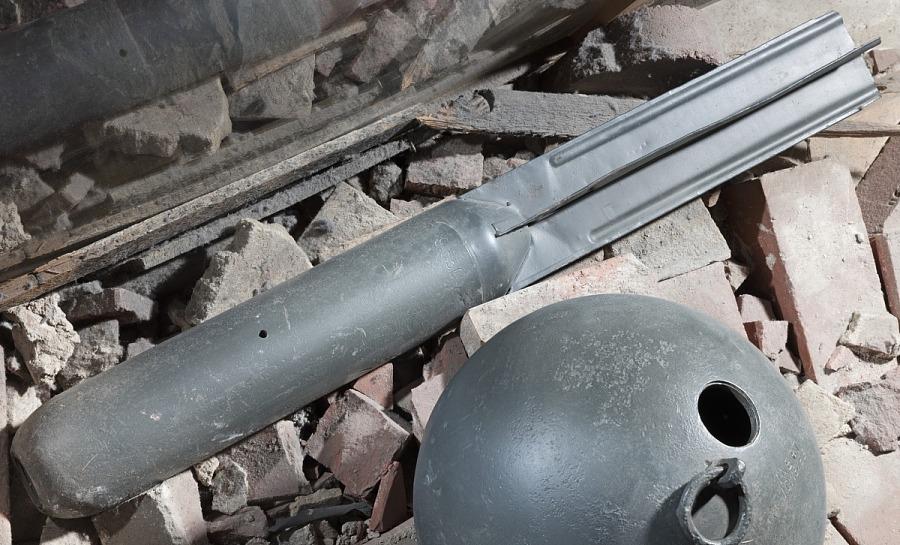 Bomb, Fragmentation, 12.5 kg