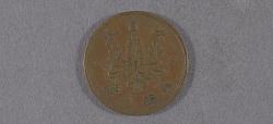 "Coin, Japan (Taisho), 1 Sen, Lockheed Sirius ""Tingmissartoq"", Lindbergh"