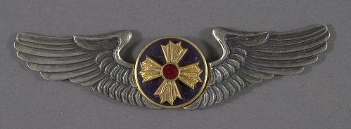 Badge, Officer, Japan Self Defense Force