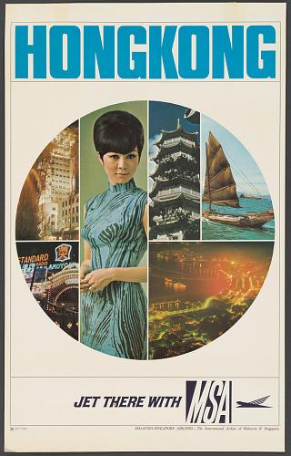 Poster, Advertising, Commercial Aviation, MSA HONG KONG