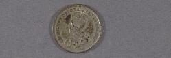 "Coin, Newfoundland, 5 Cents, Lockheed Sirius ""Tingmissartoq"", Lindbergh"